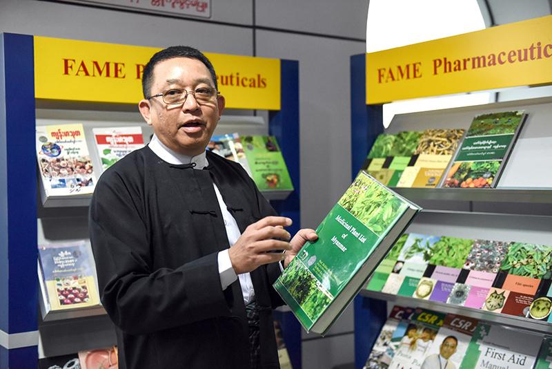 доктор Кхин, основатель и управляющий директор FAME Pharmaceuticals