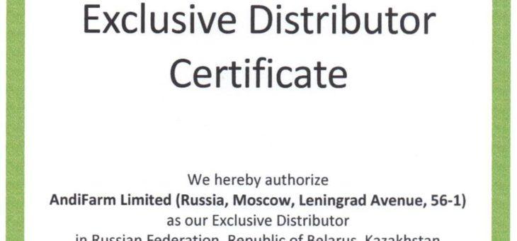«АндиФарм» получил статус эксклюзивного дистрибьютора FAME Pharmaceuticals