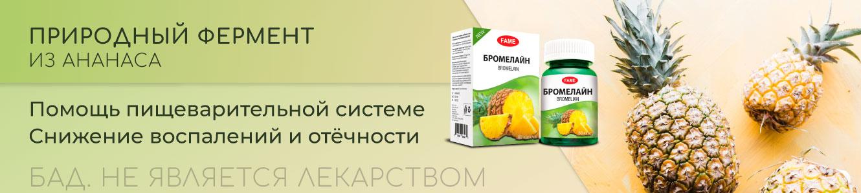 Купить биодобавки FAME на Ozon.ru