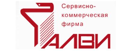 Алви Красноярск дилер Андифарм FAME