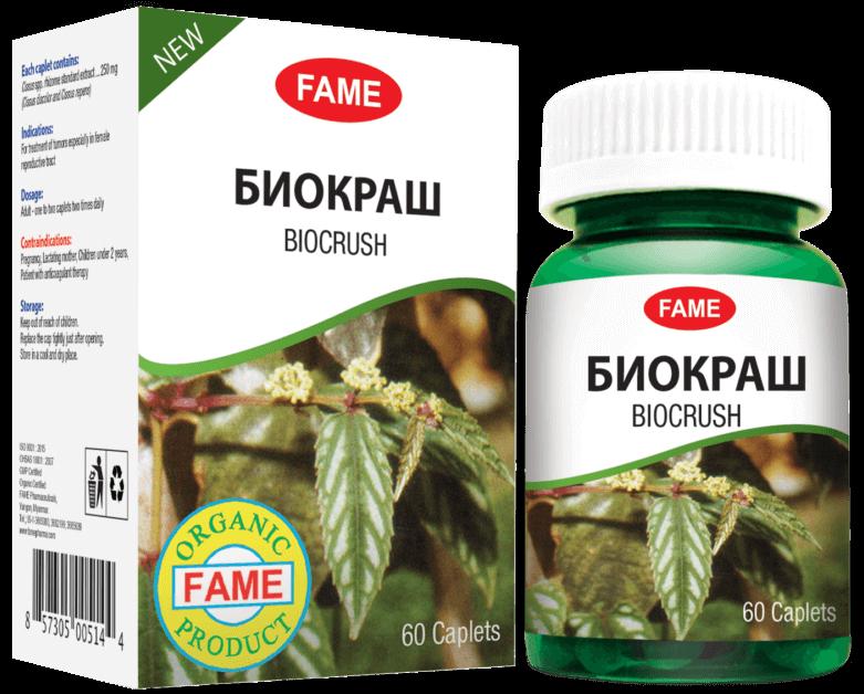 БАД Биокраш